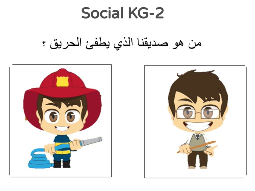 KG 2 Social 11/04/2021 by Vantage KG