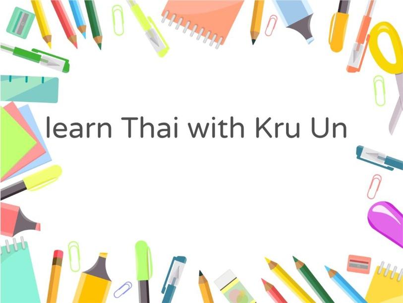 KRU UN by Kru Un
