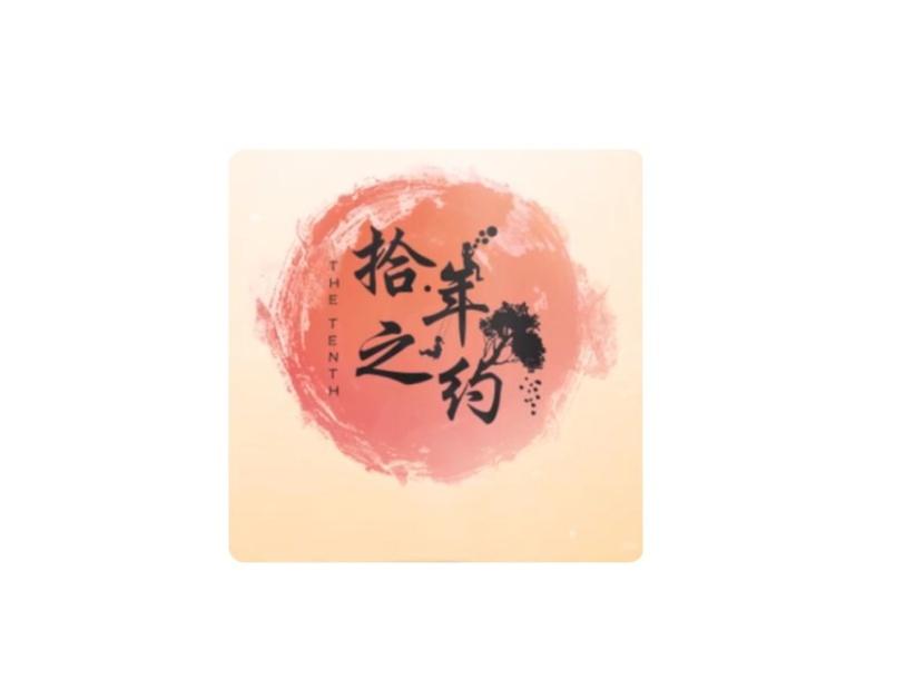 Khim pay Jing  by Khim pay Jing Khim
