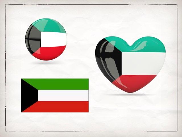 Kuwait Flag by fajer alhammadi