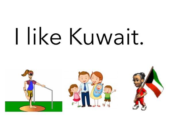 Kuwait by أم جمانه ولانا