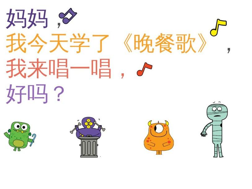 L1 BBS lesson 15 reading comprehension by Hongshu yuan