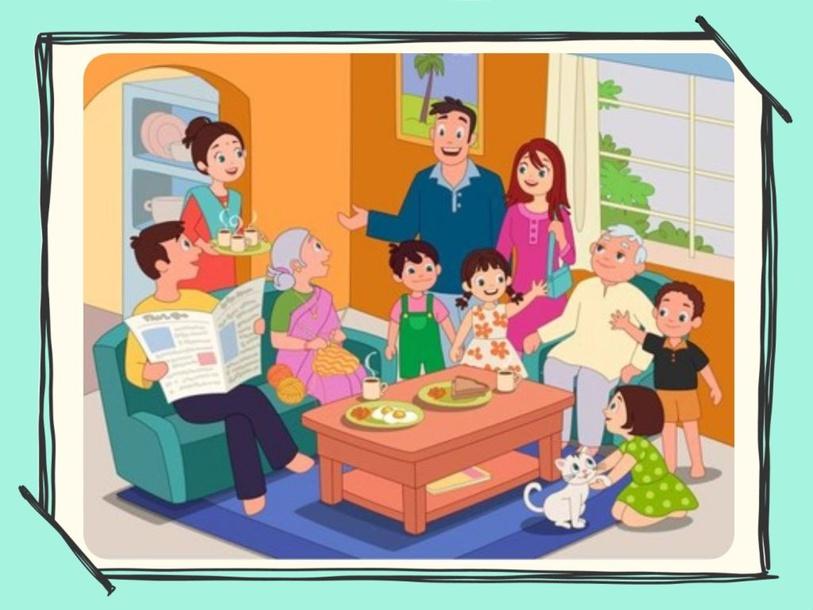 La familia by Josefina Valdivia