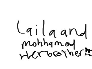 Laila And Mohamed. by Nada Alalawi