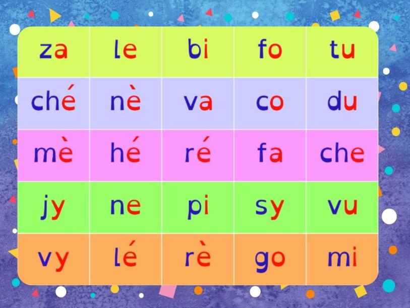 Les syllabes 1  by nadeirdre Benmbarek