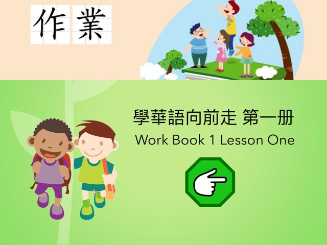 Let's Learn Mandarin Work Book 1 Lesson One by Union Mandarin 克