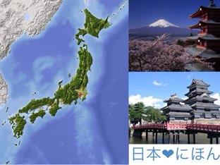 Map of Japan by Naoko Nishikawa