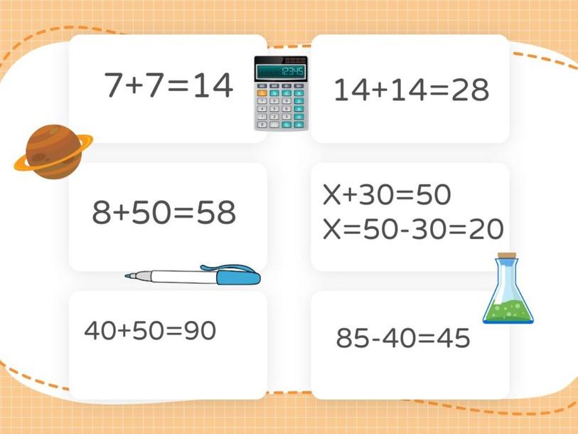 Matemaatika by Kris Dellmann