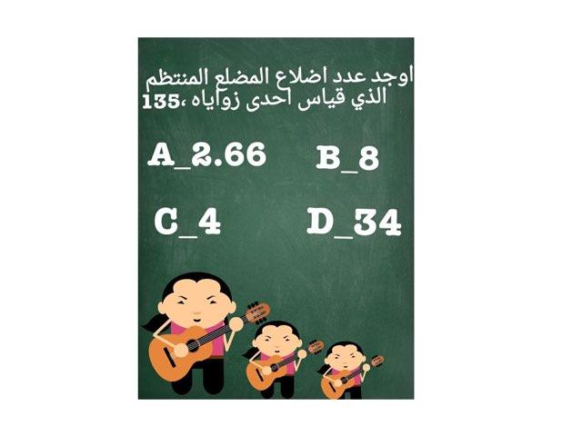 Math 22 by Ñaģłaą Ąbd Èl Ñasèéŕ