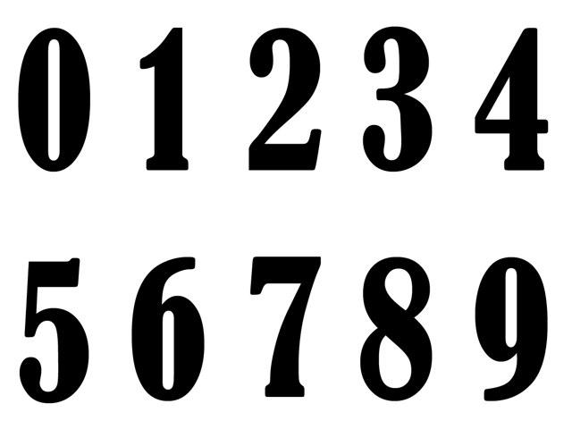 Math Game by Gediminas Jonauskas