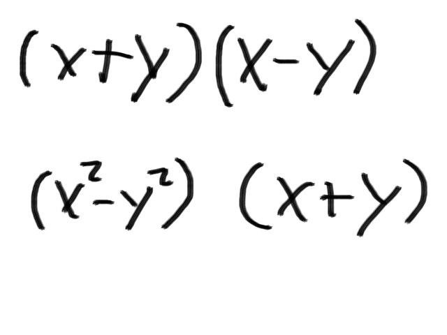 Math Guide Marcelo Saenz by Marcelo Saenz
