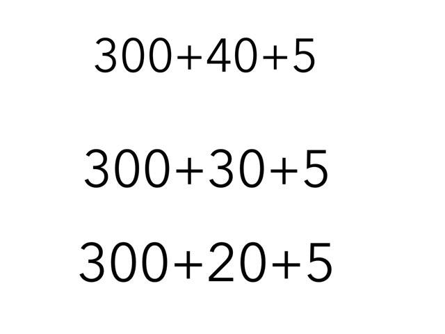 Number Forms 2 by Jill Devor