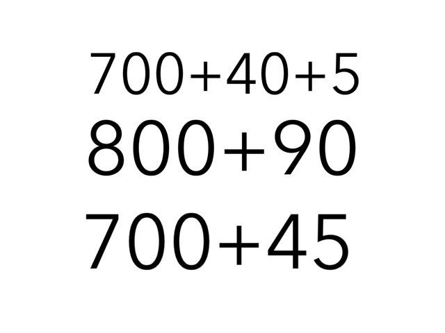 Number Forms by Jill Devor