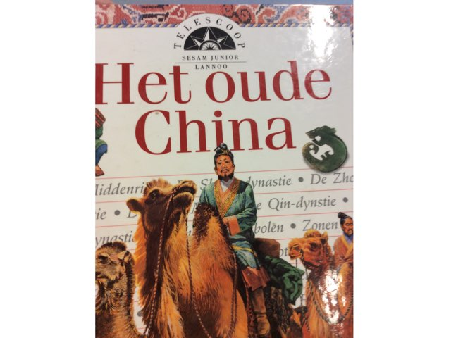 Oude China by Anja Spaans