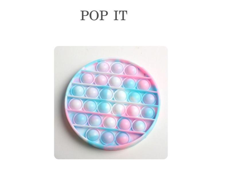 POP IT FRIGET TOY by s18730gulfasian