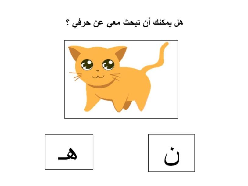 PR-KG1 Arabic 25/04/2021 by Vantage KG