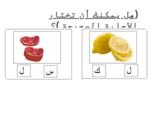 PR-KG Arabic 05/04/2021 (1) by Vantage KG