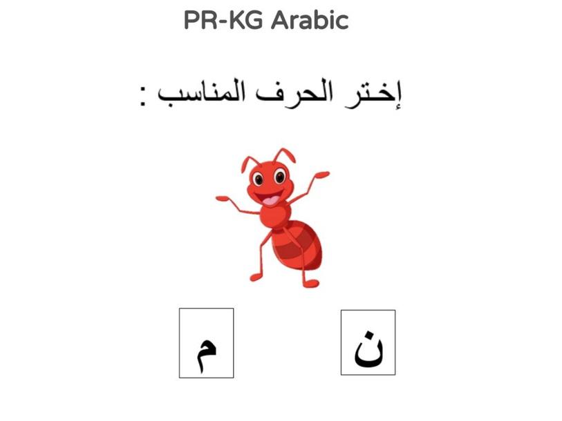 PR-KG Arabic 18/04/2021 by Vantage KG