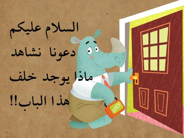 Paint by Ghanimh Alawady
