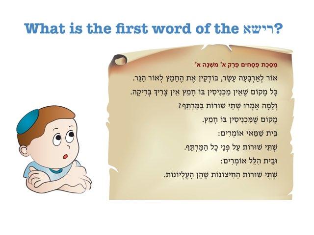 Pesach Mishna by Chanania Engelsman