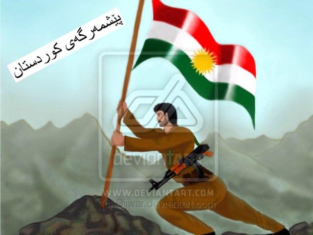 Peshmarga & Kurdistan by Diea Kurd