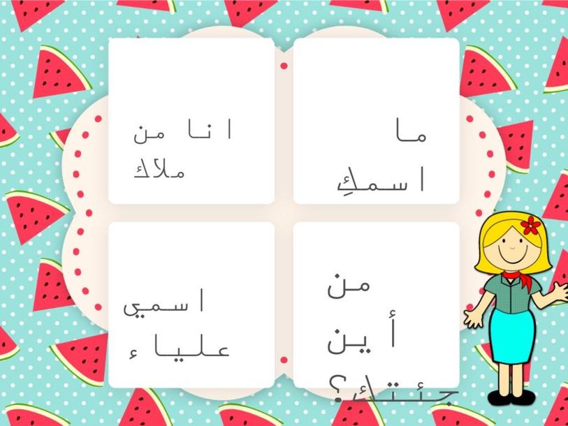 QUIZ by Aliya Fatihah