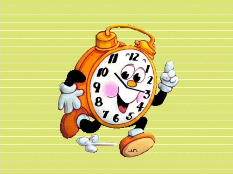 Que horas são? by Mariana Facchini