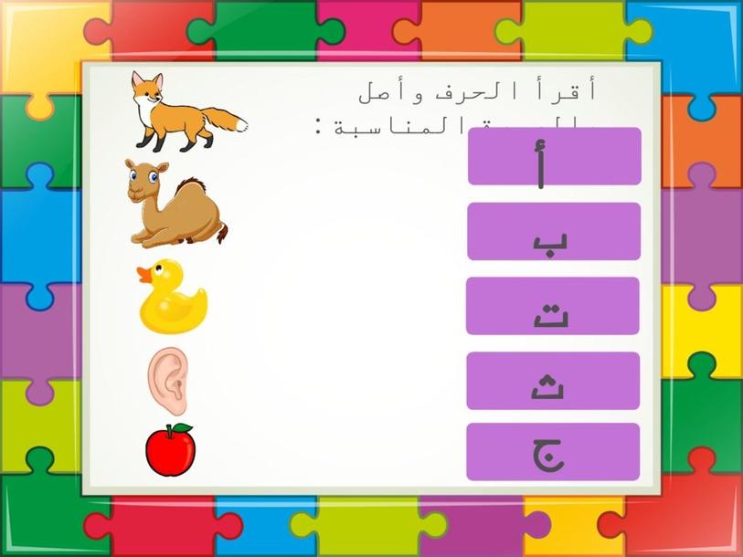 Quiz Amal by amal 15