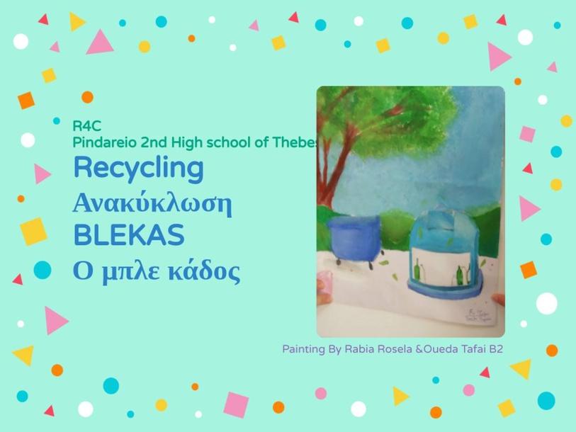 Recycling /Ανακύκλωση   by Stauroula Kypreou