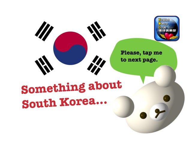 602-29-23南韓 by 辛亥樂園 數位學習