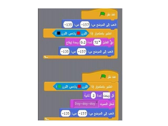 Scratch1 by حورية عين