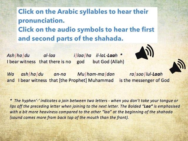 Shahada How To Pronounce by Ben Gresham