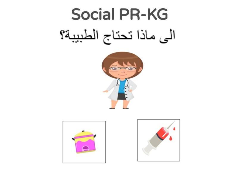 Social PR-KG 18/04/2021 by Vantage KG