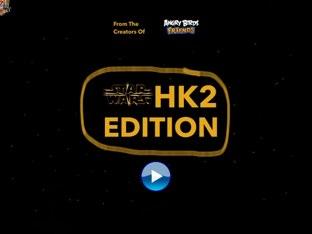 Star Wars: HK2 Editon by David Hinkle
