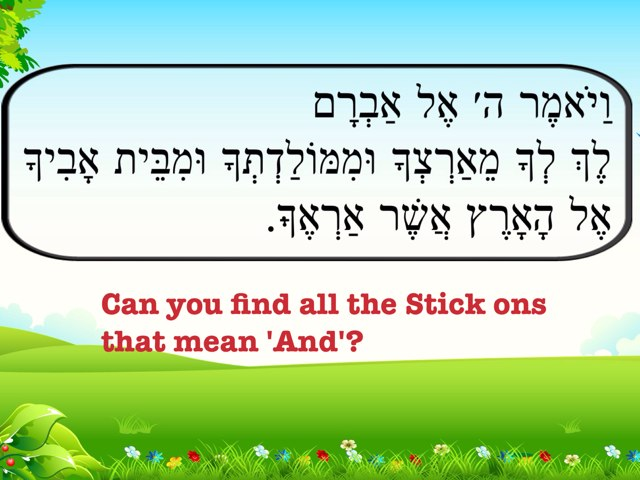 Stick ons 2 meaning by Chanania Engelsman