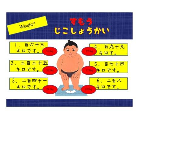 Sumo Statistics by Jan Chalmer