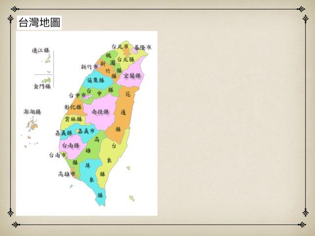 Taiwan by 世鵬 林