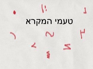 T'amei ha-Mikra  by Moshe Rosenberg
