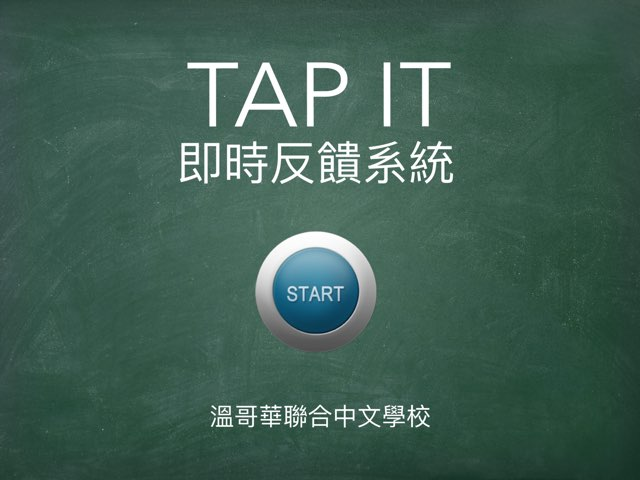 Tap It ABCD by Union Mandarin 克