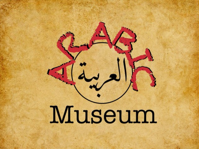 The Arabic Museum Copy  by Mina H