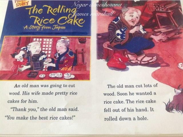 The Rolling Rice Cake by Negar Daneshmand