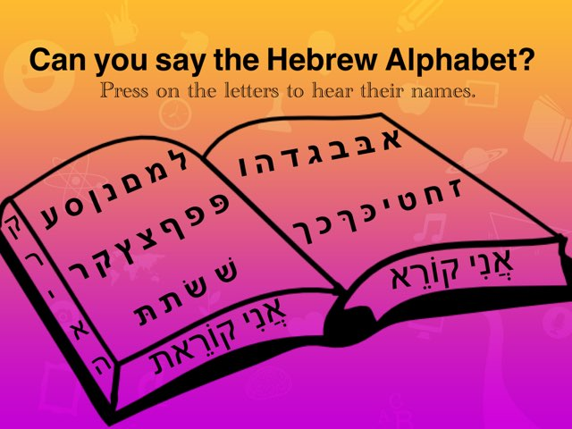 Two Syllable Hebrew Sounds & Words by YR Zegze