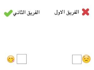 لعبة 3 by علي القرني