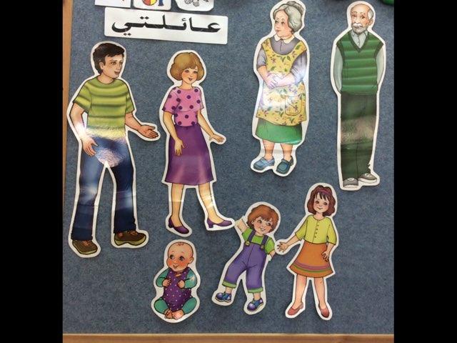 العائلة by Gan Al nour