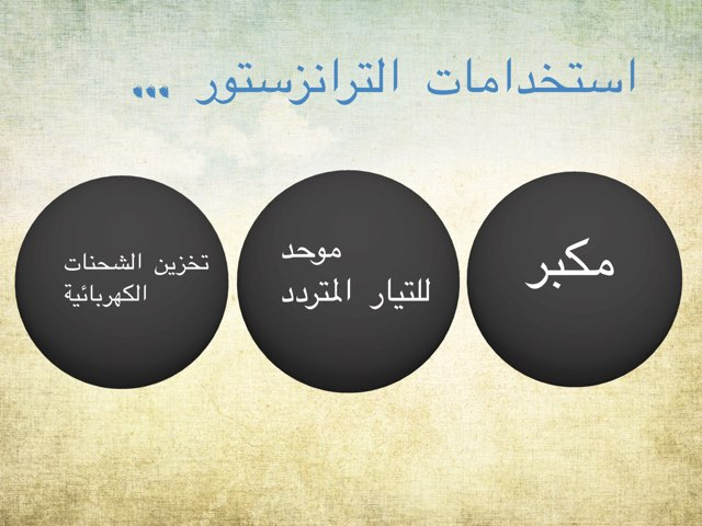 اسئلة الصف السابع by Seham alajmi