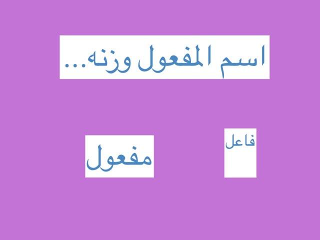 لغتي  by Alanoud alajmi