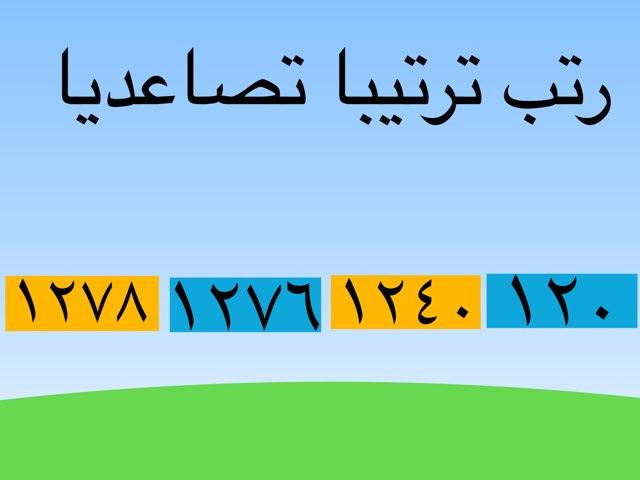 لعبة 23 by abrar25 al-enzy