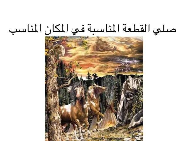 لعبة 17 by Rathath Salah