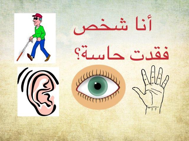 لعبة 14 by Maryam mAlan
