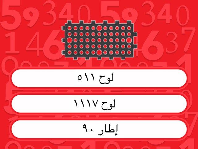 مراجعة by Inas Abdelhalim